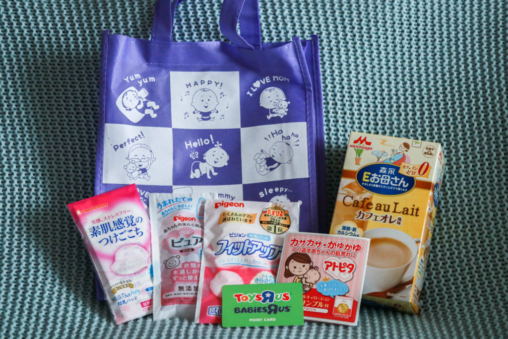free baby and pregnancy products in Japan