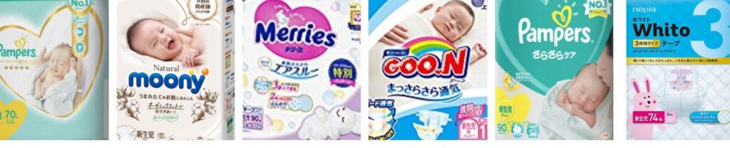 diapers in japan