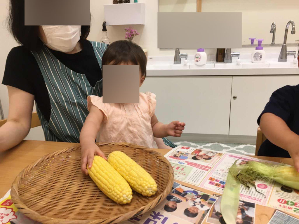 baby at daycare in japan