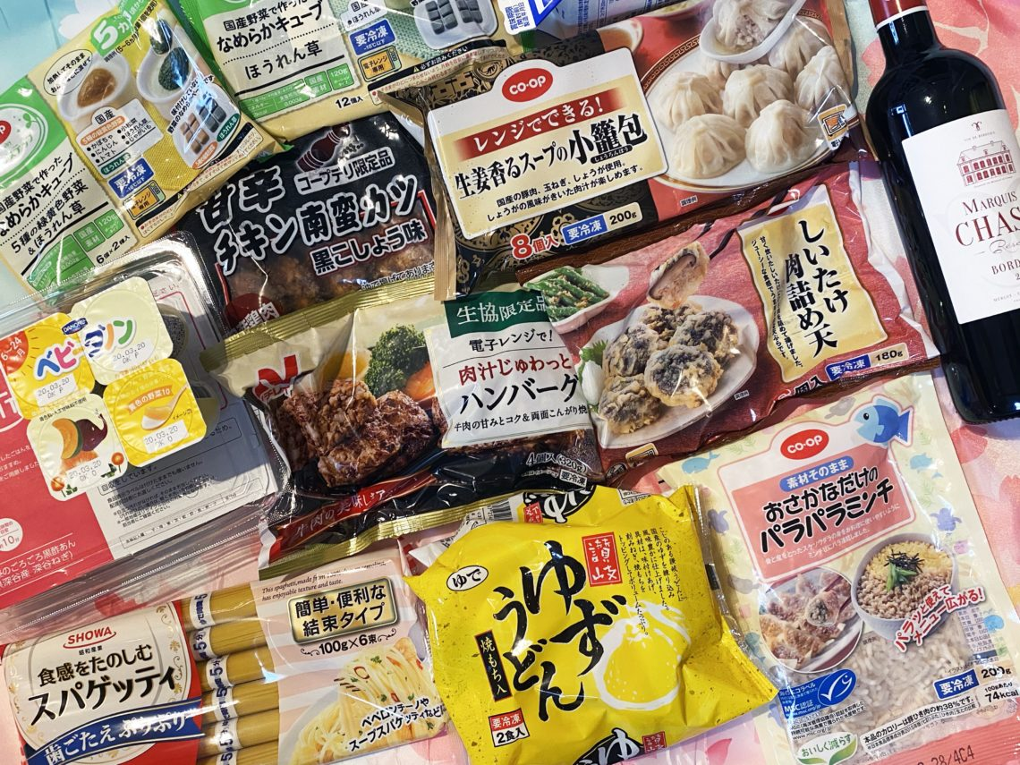 coop deli grocery delivery in japan