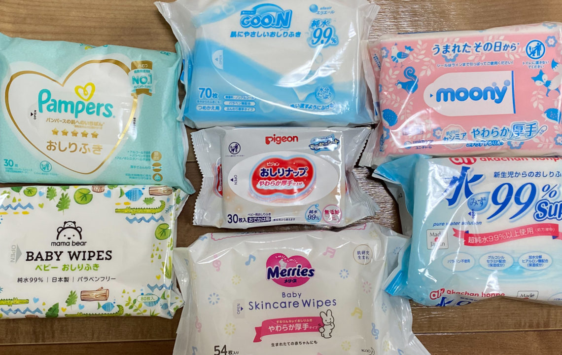 baby wipes in japan