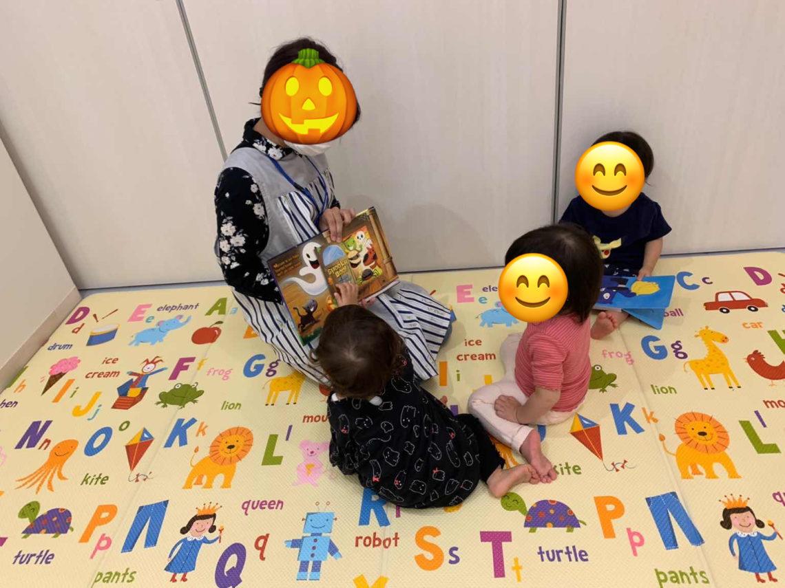 sankanbi (parents day) at a daycare in japan