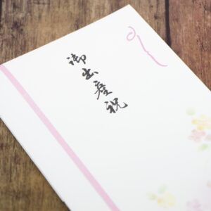 Japanese baby gifts