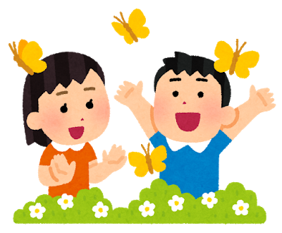 Japanese Children's Songs