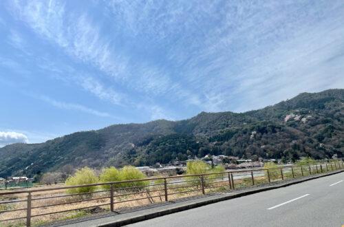 Road trip in Japan