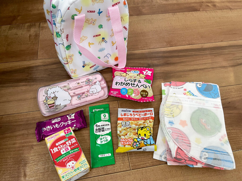 diaper bag toddlers in japan