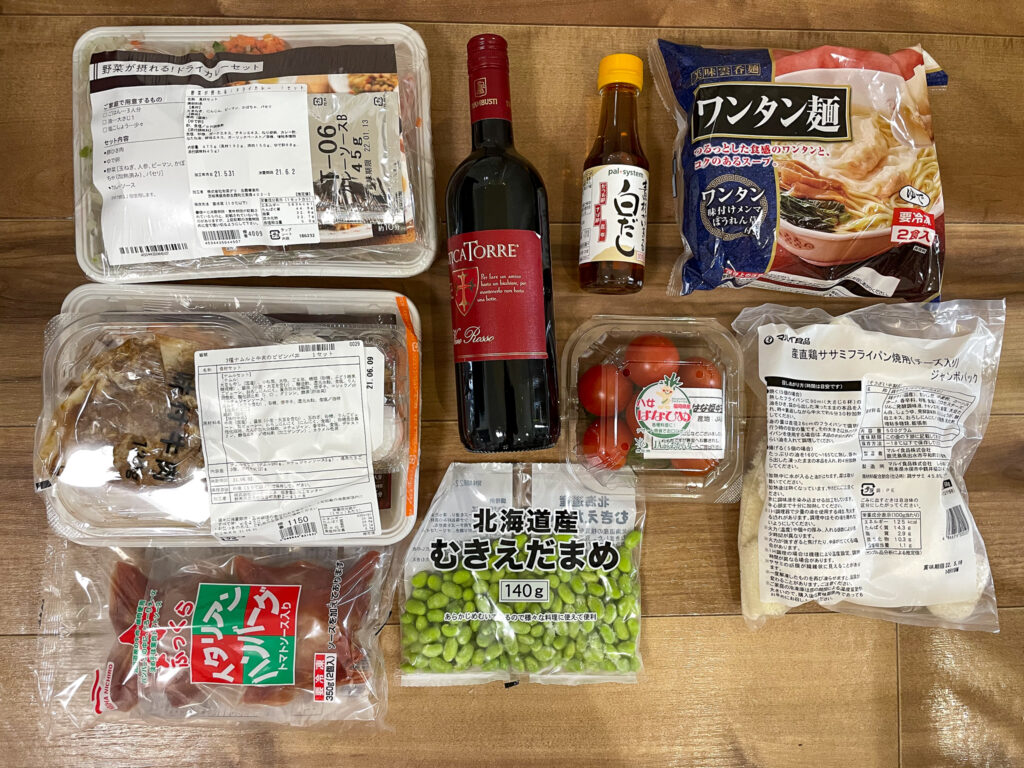 pal system grocery delivery in japan