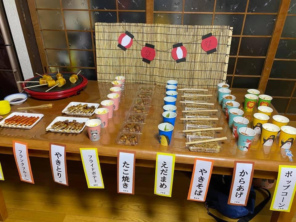 natsumatsuri at home