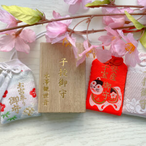 Pregnancy Omamori in Japan: Amulets for Trying to Conceive and Childbirth